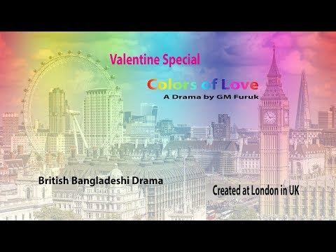 Colors of Love | GM Furuk | কালার্স অব লাভ (ভালোবাসার রং) | Valentine Special Drama