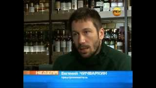 Чичваркин: «Березовского могли убить. Значит, я следующий»