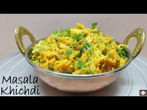 मसाला खिचड़ी रेसिपी | Masala Khichdi Recipe | How To Make Masala Khichdi in Pressure Cooker