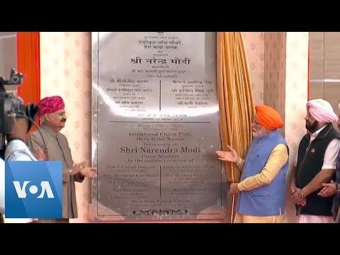 Xxx Mp4 Indian PM Modi Pakistan PM Khan Each Open Kartarpur Corridor 3gp Sex