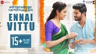 Ennai Vittu – Kannum Kannum Kollaiyadithaal   Dulquer S, Ritu V   Ranjith, Vignesh S, Masala Coffee