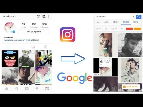 Instagram , Photo Upload In Google , Image | Instagram Hack |
