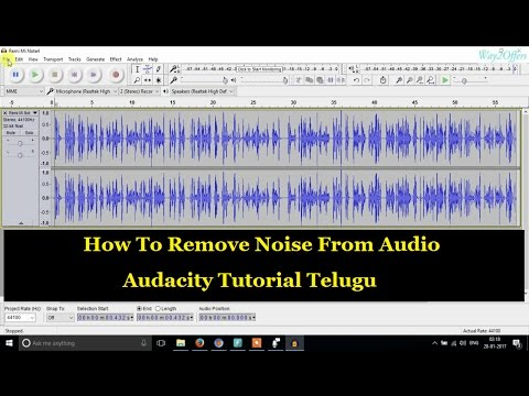 How To Remove Noise From Audio | Audacity Tutorial Telugu