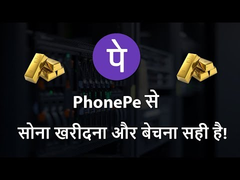Buy and Sell Gold on PhonePe 2018