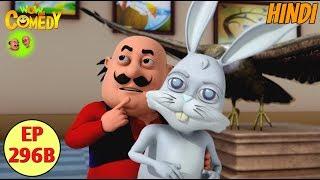 Motu Patlu ,Cartoon In Hindi ,Christmas Videos ,3D Animated Cartoon Series For Kids ,Ep 296B