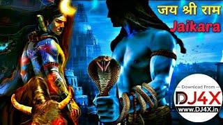 Try These Bhole Baba Dj Song Jai Shri Ram {Mahindra Racing}