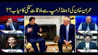 Off The Record | Kashif Abbasi | ARYNews | 23 July 2019