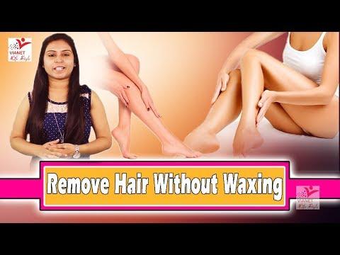 Remove Hair Without Waxing !! हाथ पैरों से हटाए बाल बिना वैक्सिंग के ! Remove Hair Without !! Vianet