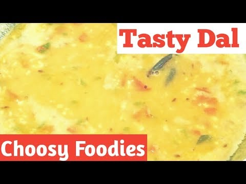 Easy Dal Fry / Dalichi Amti / डाळीची आमटी Jain toor dal / no onion garlic Dal fry/ Gujarathi Dal