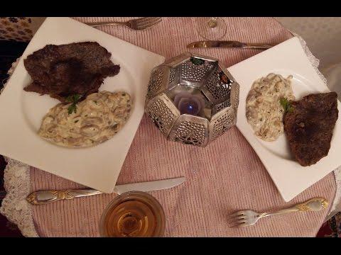 الستيك مع الصلصة البيضاء والفطر (عشاء رومنسي) | Filet de Boeuf & Sauce aux Champignons