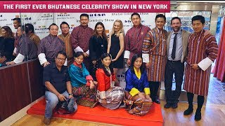 The first ever Bhutanese Celebrity Show held in New York, 2017