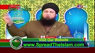 WAQIA - Prophet Dawood (A.S) aur Ek Darvesh Ka -Full Video