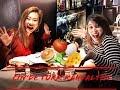 Download  Çİnlİ ArkadaŞimin TÜrk Kahvaltisina Tepkİsİ    Shanghai&'da Türk Restoranı #土耳其早餐  MP3,3GP,MP4