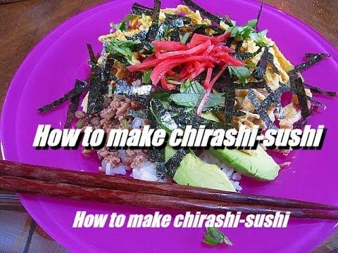 How to make chirashi-sushi我が家のちらし寿司の作り方