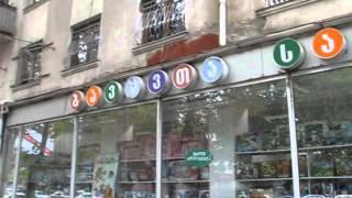 Toy Shop Tserodena - ბავშვთა სამყარო