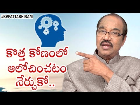 How to Apply Lateral Thinking to your Creative Work | Personality Development | Motivational Videos