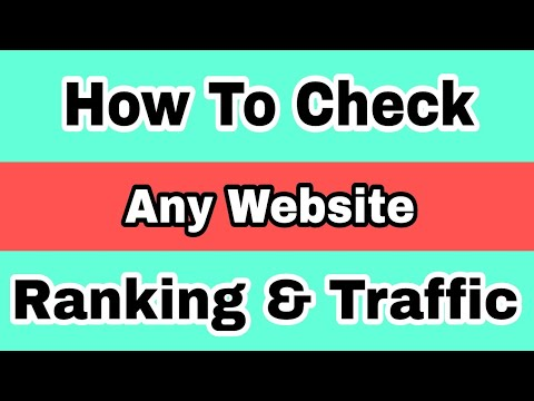 How to know website Rank,Traffic, Visitor Count | Hindi