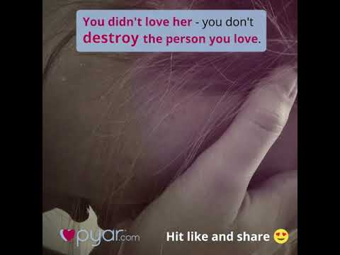 If You Love Them, You Don't Destroy Them