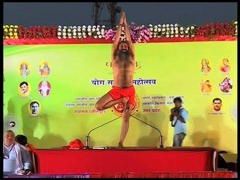 योग साधना महोत्सव, शाहगंज, जौनपुर ( उत्तर प्रदेश ) | 20 May 2018 (Part 4)