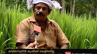No politics in farming says brothers from Kilimanoor
