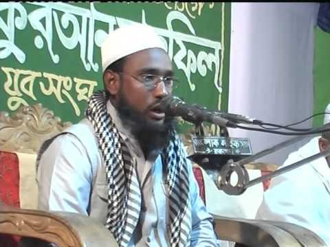 Xxx Mp4 Bangl Awaz 2013 Kamal Uddi Ansari Pt 1 1 Poshimbag Samaz Kollan Porisod 14 02 2013 3gp Sex