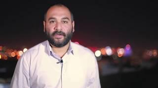 مرشح الحزب الشيوعي محمد درعاوي