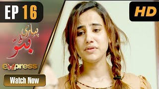 Pakistani Drama   Piyari Bittu - Episode 16   Express Entertainment Dramas   Sania Saeed, Atiqa Odho