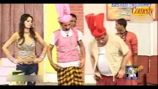 Nasir Chinyoti | Nargis | Amanat Chan | Saima Khan | Deedar | Non Stop Comedy