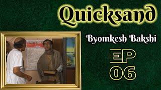 Byomkesh Bakshi: Ep#6 - Quicksand