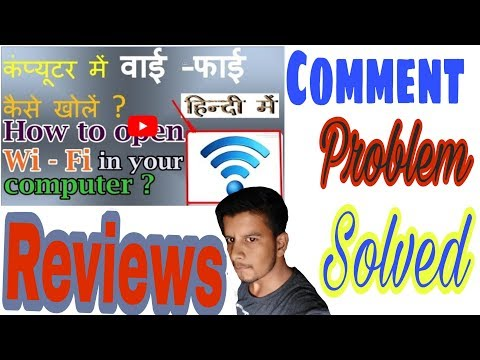 Comment Problem Solved. Computer Wi Fi Open , Comment Reviews.