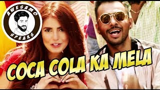 COCA COLA KA MELA | MOMINA MUSTEHSAN AD| AWESAMO SPEAKS