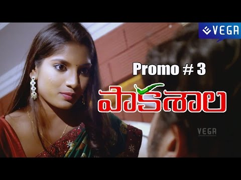 Paakashala Telugu Movie Promo #3