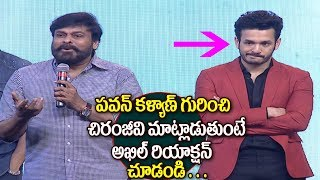 Chiranjeevi Emotional Speech @ HELLO! Movie Pre Release Event || Nagarjuna || Akhil || Samantha