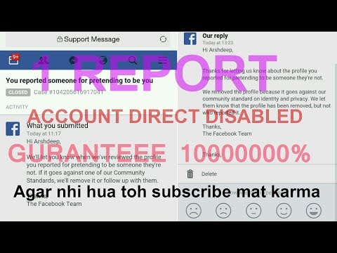 How to remove facebook account only in 1 report 2017 latest 1000000% working