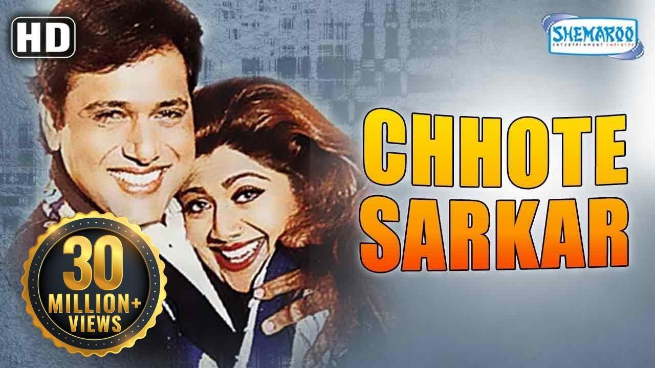 Download Chhote Sarkar (1996)(HD) - Govinda, Shilpa Shetty, Kader Khan - Superhit Bollywood Movie (Eng Subs) MP3 Gratis