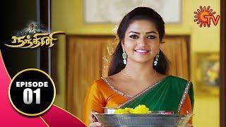 Nandhini - நந்தினி   Episode 01   Sun TV Serial   Hit Tamil Serial