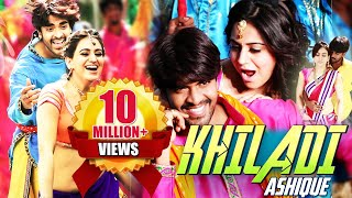 Khiladi Aashique (2016) Full Hindi Dubbed Movie | Srinivas | Dubbed Hindi Movies 2016 Full Movie