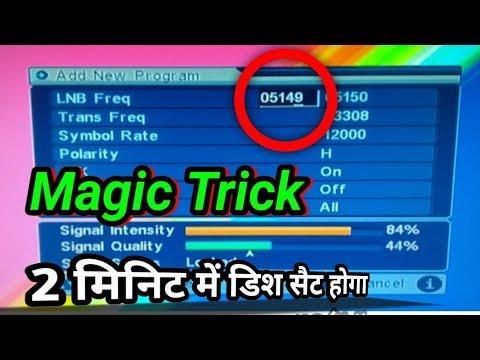 Airtel Digital TV dish setting easy method | SES 7 Mpeg 2 box special tricks