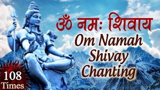 Om Namah Shivay 108 Times I Full Audio Song I Art Track