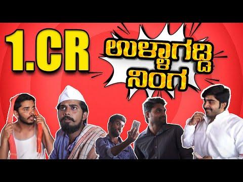 Xxx Mp4 Kannada Comedy Scene Kannada Fun Bucket Episode 2 Kannada Comedy Movies Top Kannada TV 3gp Sex