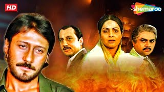 Falak (HD) - Jackie Shroff | Rakhee | Supriya Pathak - Hindi Full Movie - (With Eng Subtitles)