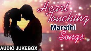 Heart Touching Marathi Songs | Jukebox | Slow Romantic Songs Of All Times