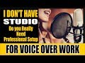 I DON'T HAVE PROFESSIONAL AUDIO RECORDING SETUP ( Do you Really Need ) ?