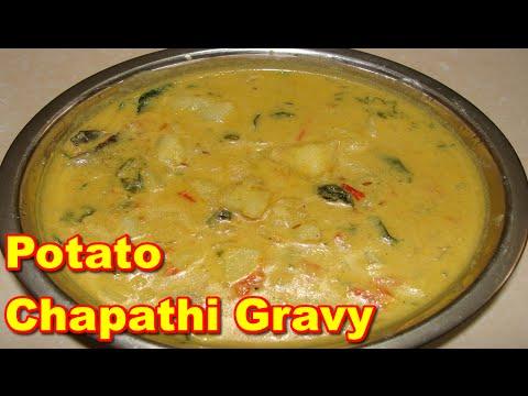 Potato Chapathi Gravy Recipe in Tamil | உருளை கிழங்கு சப்பாத்தி குருமா