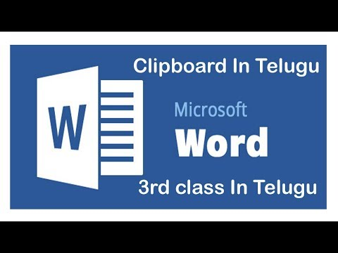 Using the Clipboard in Word! ms office tutorial in telugu 3rd class