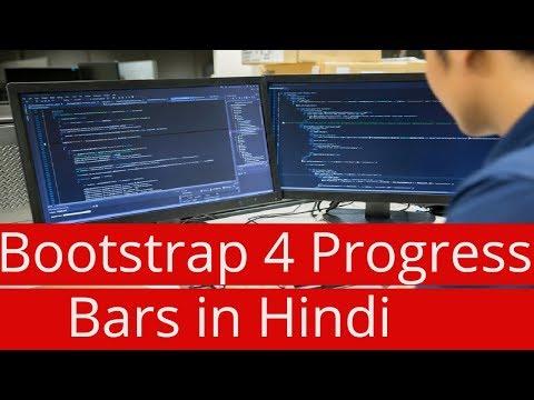 Learn Bootstrap 4 Tutorial in Hindi | Bootstrap 4 Progress Bars in Hindi