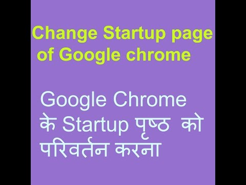 Change the default page of Google chrome