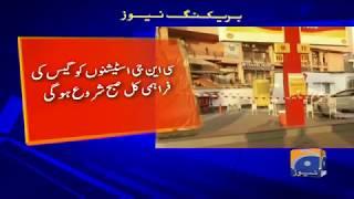 Breaking News - Cng Supply Restore On Saturday Morning Across Sindh