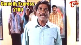 Comedy Express 2100   Back to Back   Latest Telugu Comedy Scenes   #ComedyMoviess