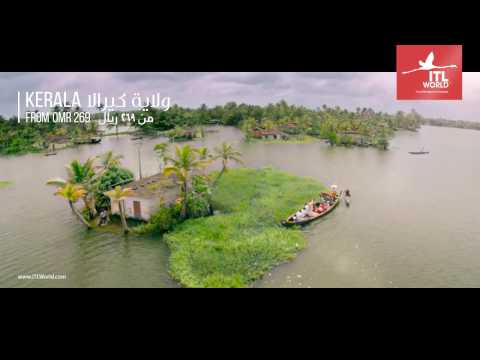 Vietnam- Malaysia - Mata king Island -  Finland -  India Kerala Holiday deals Oman from ITLWorld